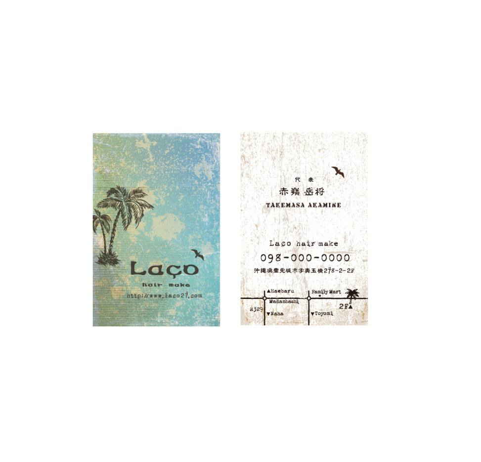 laco-meishi